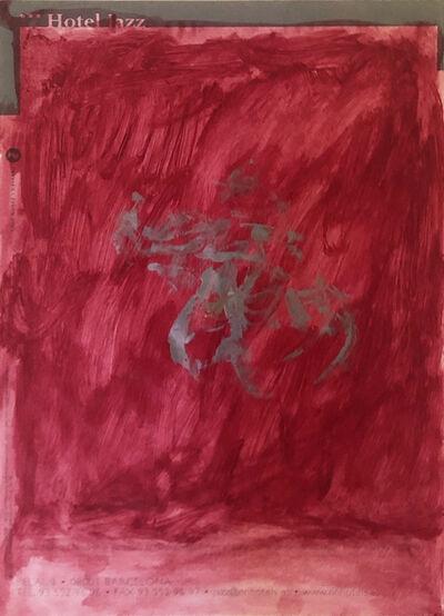 Vaginal Davis, 'Come On Daughter Save Me LP (Hevel)', 2015