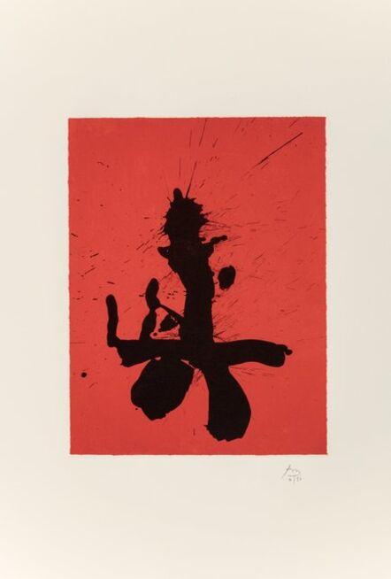 Robert Motherwell, 'Red Samurai, from Octavio Paz Suite', 1988
