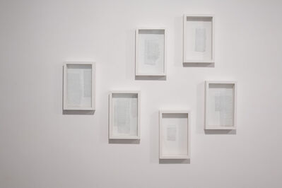 Nicène Kossentini, 'Rasaîl', 2012