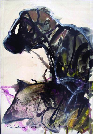 Ali Kotan, 'Untitled', 2013