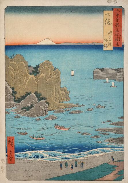 Utagawa Hiroshige (Andō Hiroshige), 'Shimosa Province: Choshi Beach', 1853