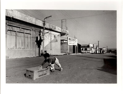 Kenshichi Heshiki, 'The Goat's Lung/ Play alone with a box as a car in Henoko', 1970