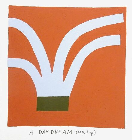 Kristin Texeira, 'a daydream', 2017