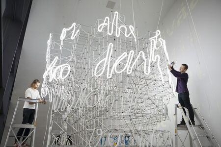 Anssi Pulkkinen & Taneli Rautiainen, 'Dialogue', 2014