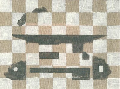 Marco Neri, 'SENZATETTO (Casa)', 2015