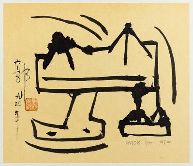 Frog King 蛙王, 'Frog Shadow', 1994