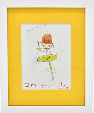 Yoshitomo Nara, 'N's YARD Postcard - The Krpokkur March ', 2010-2020
