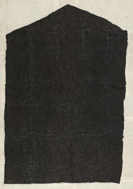 Yang Jiechang 杨诘苍, 'A Feudal Vassal's Jade Memorial Tablet 诸侯瑹', 1989-1990