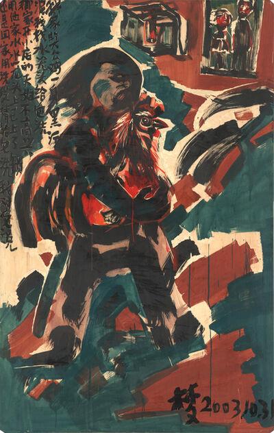 Chen Haiyan 陈海燕, 'The Locked Up Water Spigot 被锁的水龙头', 2004