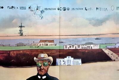 Saul Steinberg, 'Saul Steinberg lithograph, Derrière Le Miroir', ca. 1970