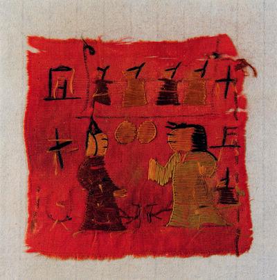 'Silk fabric', 206 BC -220 AD