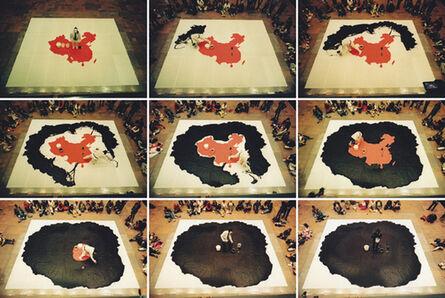 "Dai  Guangyu 戴光郁, 'Fall, Performance, Denmark ""失守""行为, 丹麦', 2007"