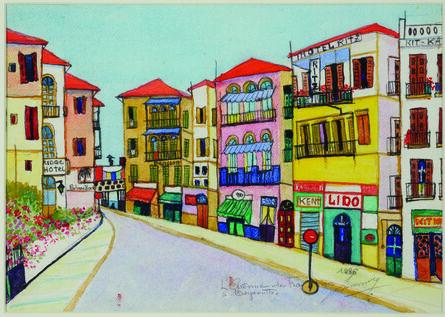 Olga Limansky, 'Avenue des Français, Beirut', 1986