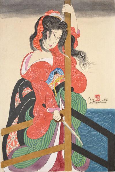 Yoshitoshi Mori, 'Ofune ', 1984