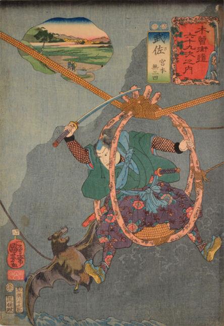 Utagawa Kuniyoshi, 'Musa: Miyamoto Musashi', 1852