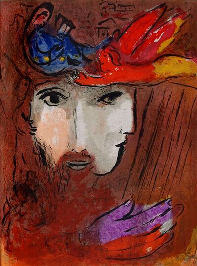 Marc Chagall, 'David und Bathseba – Bibel I', 1956