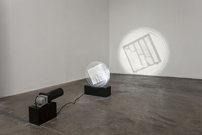 Juan Salas Carreño, 'Vehículo Metafórico', 2011
