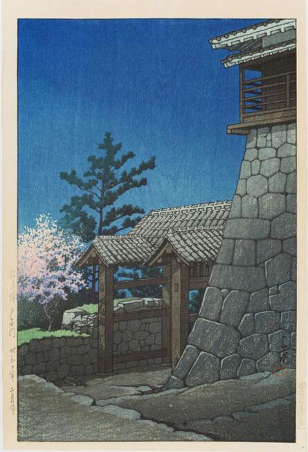 Kawase Hasui, 'Tonashi Gate at Matsuyama Castle', 1935
