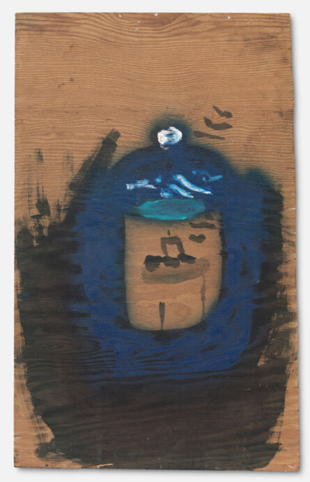 Bill Lynch, 'Untitled (Ginger Jar)'
