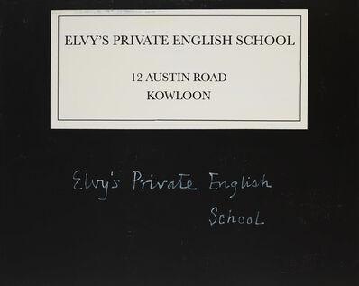 David Diao, 'Elvy's Private English School with Blackboard', 2015