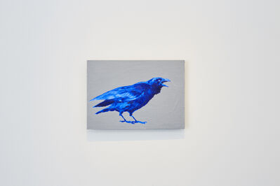 Piers Greville, 'Waagan', 2018