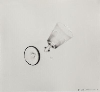 Cornelia Parker, 'Beautiful Glass (Broken)', 2015