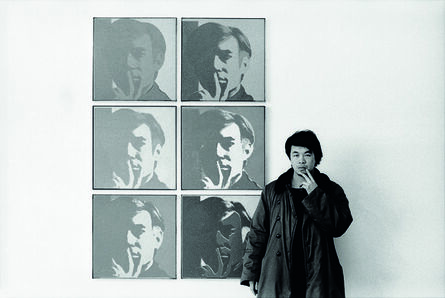 Ai Weiwei, 'At the Museum of Modern Art', 1987