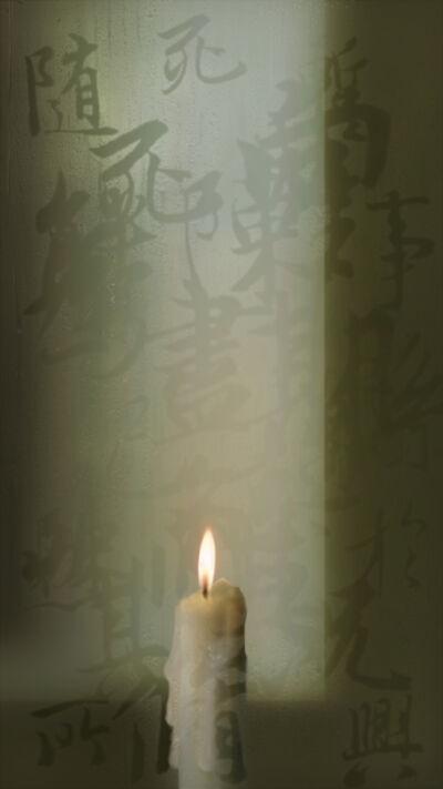 Lee Leenam, 'Gerhard Richter candle', 2016