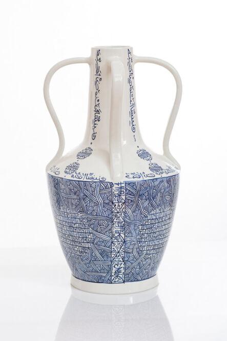 Rachid Koraïchi, 'From the series Lachrymatoires Bleues - Blue Lachrymatory Vases (vi)', 2020