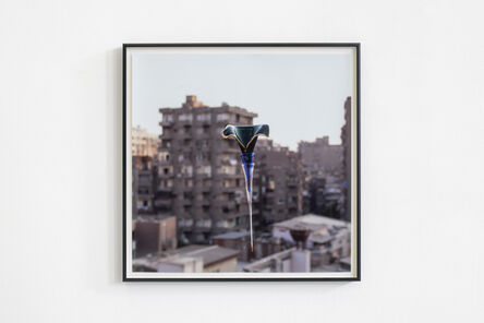 Hassan Khan, 'a glass object photographed as a way of collecting the world around it', 2013