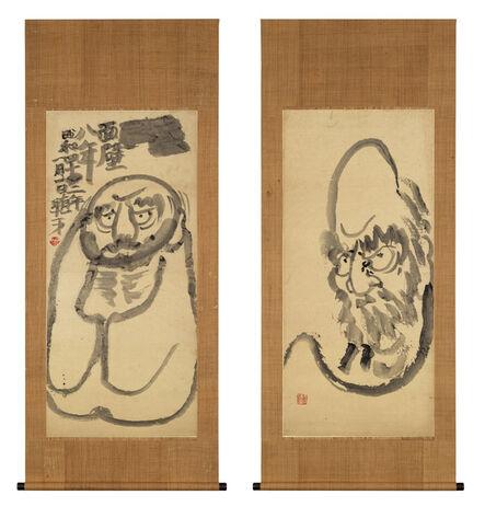 Yuichi Inoue (YU-ICHI), 'Daruma and Menpeki hachinen (Bodhidharma and Eight Years Facing a Wall)', 1967