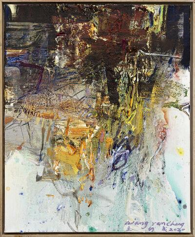 Yancheng Wang, 'Untitled', 2020