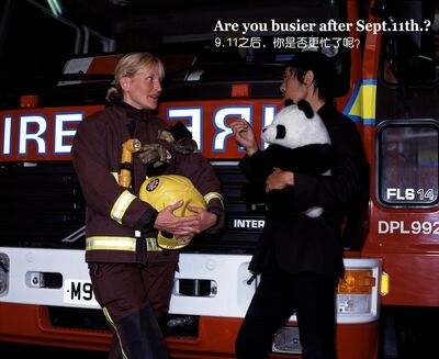 """Zhao Bandi, '""""Are you busier after Sept. 11th?""""', 2003"""