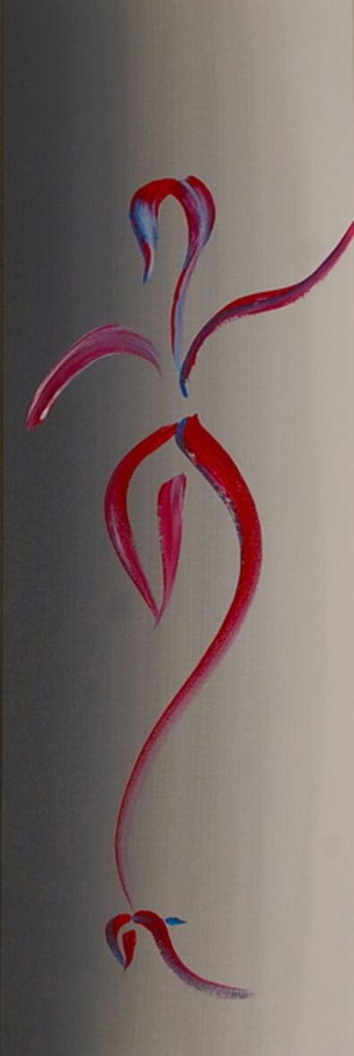 Tara Lobsang Choephel, 'Dance to the End of Suffering', 2014