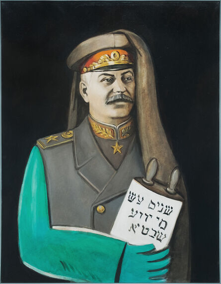Alexander Kosolapov, 'Stalin with Tora', 1986