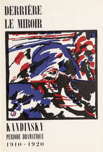 Wassily Kandinsky, 'Klange, cover of Derrière le Miroir', Originally done in 1913-published in 1955