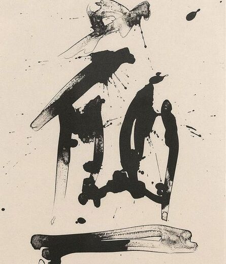 Robert Motherwell, 'Untitled (Octavio PAZ suite)', 1987