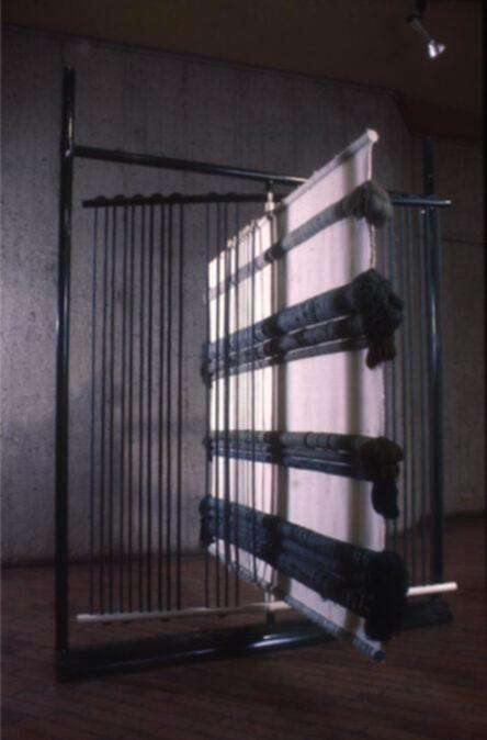Álvaro Gómez Campuzano, 'Reflejo Verde', 1984