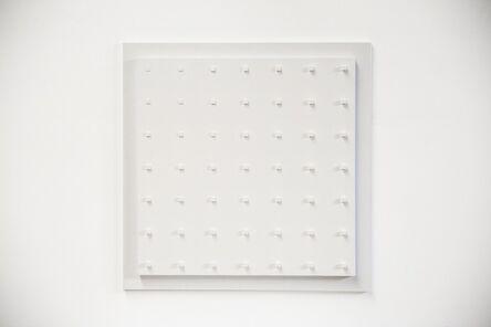Shaopei 绍裴 Hong 洪, 'Painting 14-November', 2014