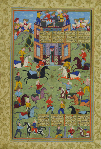 'Gushtasp Displays His Prowess at Polo before the Qaisar of Rum, folio 229a from the Peck Shahnama', 1589-1590