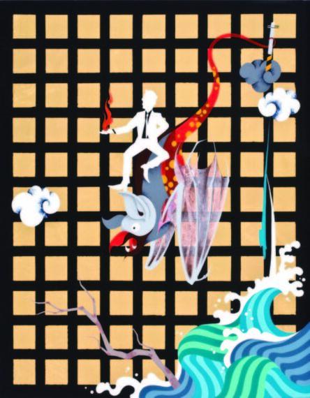 Chien-Chiang Hua, ' waves make by a bat', 2013