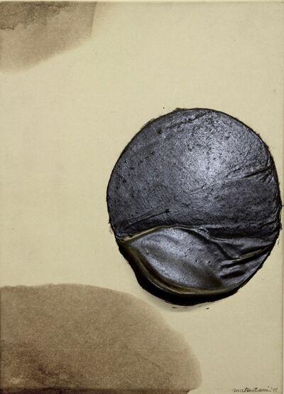 Takesada Matsutani, 'Cercle 97-7-5', 1997