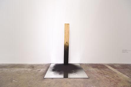 Chen Haoyang 陈浩洋, ' 1/2 ', 2015