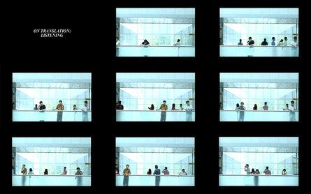 Antoni Muntadas, 'On Translation: Listening', 2005