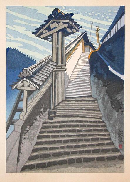 Junichiro Sekino, 'Stone Steps to Public Bath, Iizuka', 1978