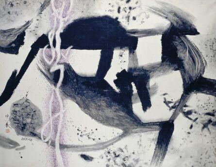 Dōmoto Inshō, 'Reaction against Standard', 1960