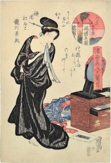 Keisai Eisen, 'Twelve Months of Floating World Beauties: Sixth Month, Tenno Festival', ca. 1830