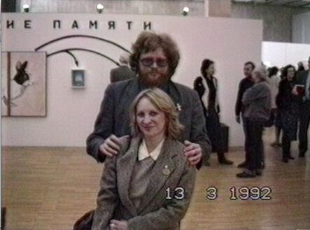 Vadim Zakharov, 'Maria Konstantinova and Nikolai Kozlov at the opening of Soviet Art around 1990 (Binazionale) at the Central House of Artists, March 13, 1992', 1992