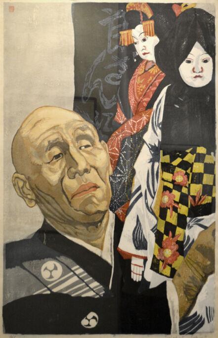 Junichiro Sekino, 'Puppeteer Bungoro Yoshida', ca. 1950