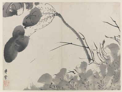 Bada Shanren (Zhu Da) 八大山人 (朱耷), 'Lotus', Qing dynasty-ca. 1665